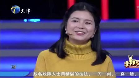 求职女刚上场, 涂磊  有没有男朋友, 妹子回答太