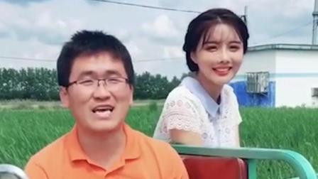 小哥哥领媳妇来农村了?