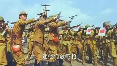 日军大佐想干掉反水的皇协军军官, 结果被对方部