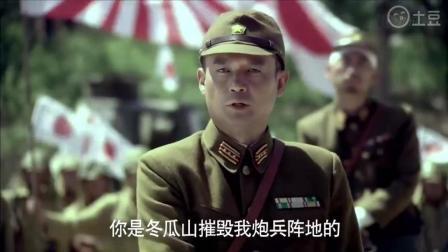 日军大佐带重炮和坦克去攻城, 国军高手一个人出