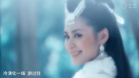 刘亦菲赵丽颖杨紫多情种, 不悔此生种深情, 甘愿