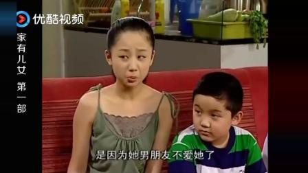 刘星 以后交了女朋友分手她要自杀咋办呀? 刘梅