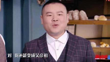 """《周六夜现场》陈赫岳云鹏被""""吐槽""""看提词器"""