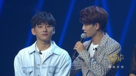 新舞林大会:韩宇在台上兄弟情流露:在我眼里
