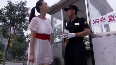 媳妇去面试穿一身白裙子,丈夫不放心:你是秘