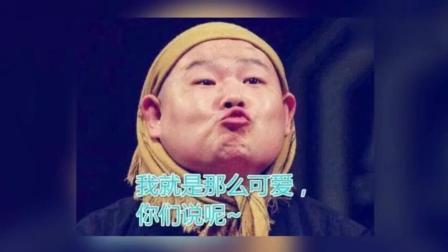 明星被当面说丑: 岳云鹏幽默, 黄渤情商高, 张译