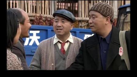 东北农村喜剧电视剧大全