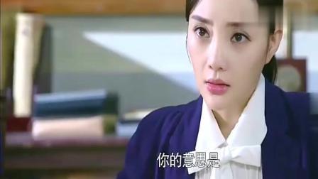 命案曲折离奇, 贾乃亮, 李小璐审问嫌犯发现凶手