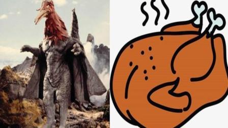 这怪兽简直就是美食嘛! 只可惜奥特曼的嘴不会张开, 不然就吃了