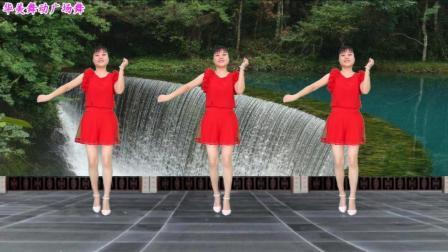 点击观看《华美舞动广场舞 相思妹妹 动感活力恰恰 好听又好看》