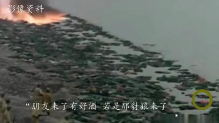 日媒: 有很多国家侵略过中国, 为什么你们只记住