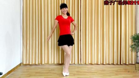 点击观看《燕子广场舞5211 情歌赛过春江水 水兵舞 32步 好听好看》