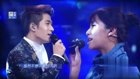 真正的才子配佳人, 徐静蕾和陈学冬合唱《有一点动心》震撼全场
