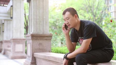 当你接到初恋的电话时候, 你的第一反应是