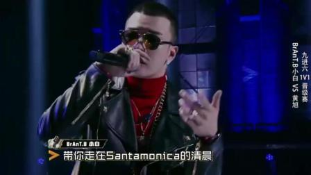 《中国有嘻哈》历史惊人相似 小白现卡麦失误