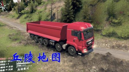 """卡車游戲: 緊張刺激! 大卡車全程第一視角, 跑""""丘陵""""地圖公路!"""