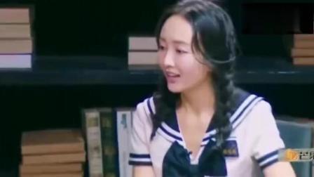 王鸥综艺节目上大骂撒贝宁, 现在都这么直接吗哈