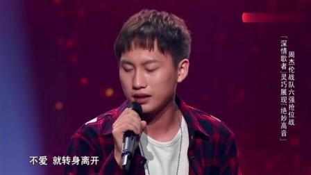 中国好声音: 神秘选手展现绝妙高音, 谢霆锋: 这