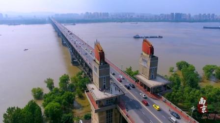 南京是中国四大古都,国家历史文化名城 中华文