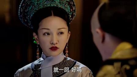 如懿传: 皇上对寒香见没有办法, 却让如懿去说服