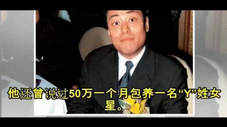 他每月花50万养袁咏仪, 身价20亿却在47岁离世