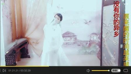 27225尹姑娘, 美女古装跳舞