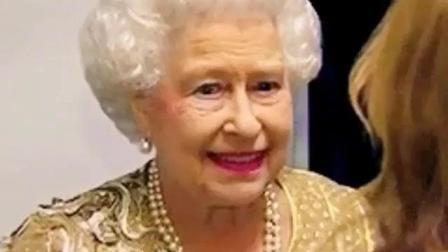 英国女王笑起来真可爱