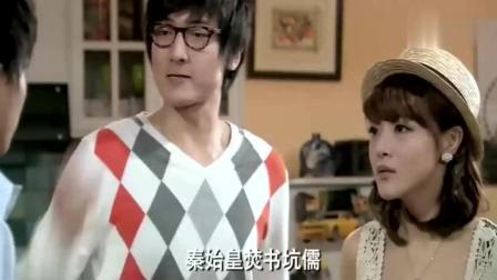 爱情公寓: 关谷竟和悠悠比拼中国历史? 那当然是