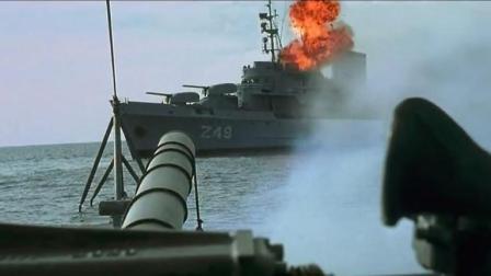 超級經典震撼的鐵血漢子海戰片 緊張刺激 潛艇影片不可錯過的一部