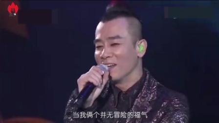陈小春献唱《相依为命》, 老婆应采儿现场隔空秀恩爱, 羡煞旁人