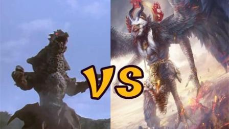 奥特曼地狱魔鸟PK中国金翅大鹏, 上古混沌对决你更看好谁赢?