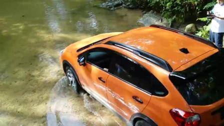 老外驾驶斯巴鲁XV玩越野, 过河道的那一刻你才知