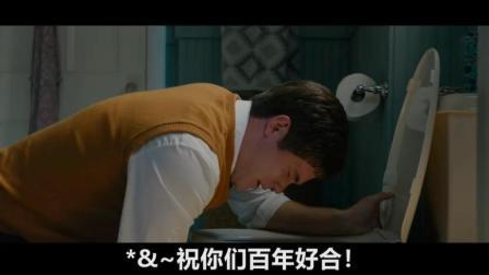 唐唐说电影: 别让你老婆有蓝颜知己, 后果你承受
