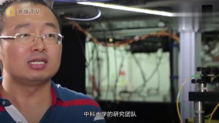 日本研发超高性能量子计算机, 超越中国, 成世界