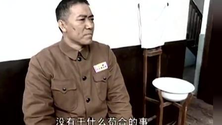 李云龙是条汉子 向老婆认错!