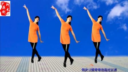 点击观看《阿采广场舞 流行的广场舞 如果就这么老了 唱出了60 70的无奈》