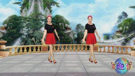 蓝天云广场舞 时尚健身舞 DJ风沙情歌 附教学分解口令视频