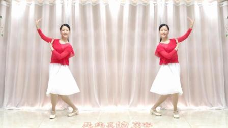新生代广场舞 经典老歌 九九女儿红 优美动人广场舞