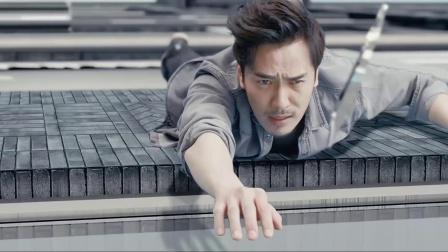 文峰被阻止失控下狠手,朵拉毅然跳楼欲逃脱掌控