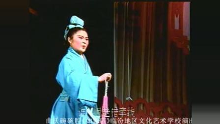 曲沃碗碗腔如意店(临汾文化艺术学校)
