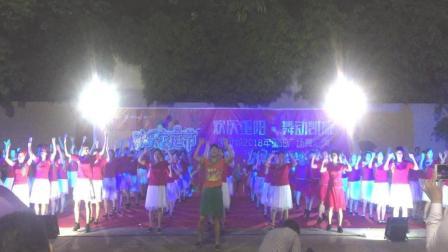 阿娜广场舞 健身歌 2018重阳节 舞动凯旋城