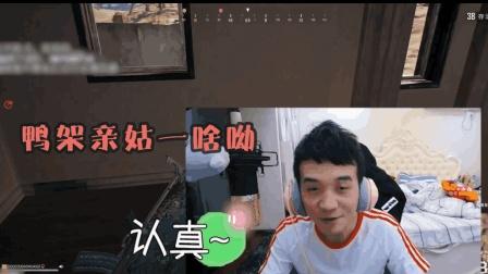 吃鸡排到韩国小哥哥, 看我语言天才怎么套路到他的小秘密。。。