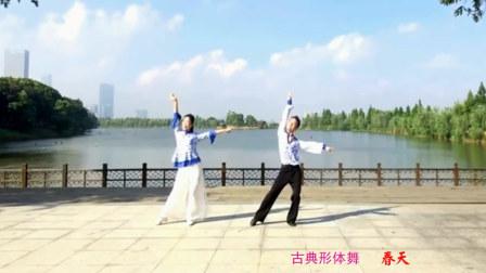 点击观看《廖弟广场舞 一世红颜 正背面演示与动作分解 古典舞教学视频免费看》