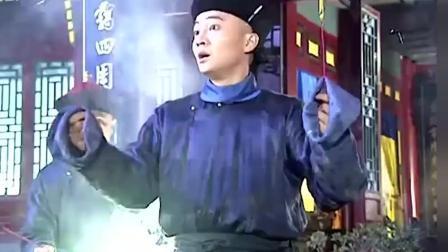 还珠格格精彩片段 小邓子烟火烧小卓子大辫子 ?#35828;?#19981;行!