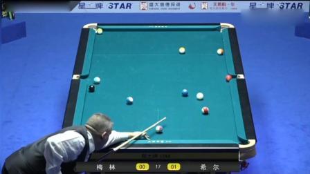 梅林2分钟内上演了一杆清台表演, 最后这颗黑球
