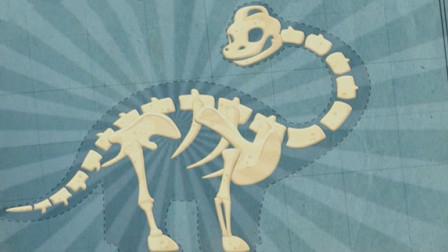 考古学家冰河时期挖掘 熟悉的腕龙宝贝 恐龙骨骼
