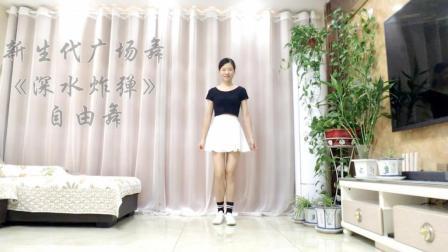 点击观看《新生代广场舞 深水炸弹dj 简单好学奔跑步17步鬼步舞视频》