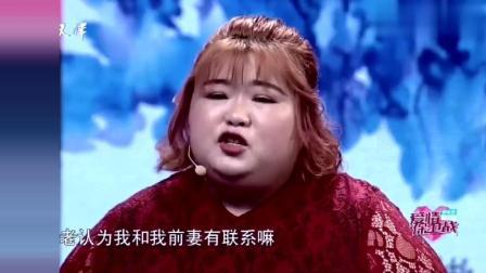 妻子体型肥胖遭丈夫嫌弃, 涂磊: 一口气上不来