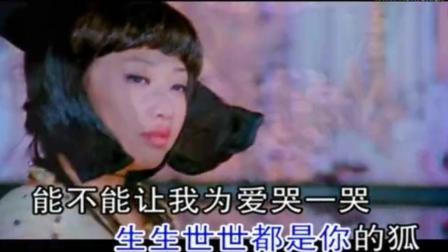 笛子演奏--白狐 (电视剧《狐仙》主题曲《聊斋2》电视