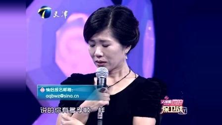婆婆直戳儿媳痛处, 涂磊: 你没有基本的家教, 说
